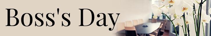 Boss's Day 10/16